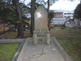 Tomba a Nagasaki