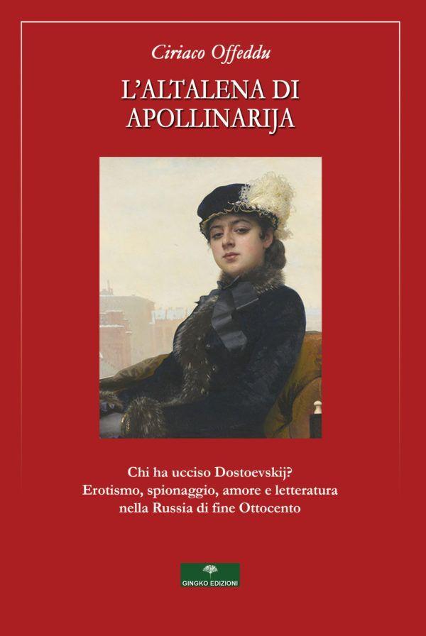 L'Altalena di Apollinarija. Chi ha ucciso Dostoevskij? Ciriaco Offeddu tenta di rispondere.