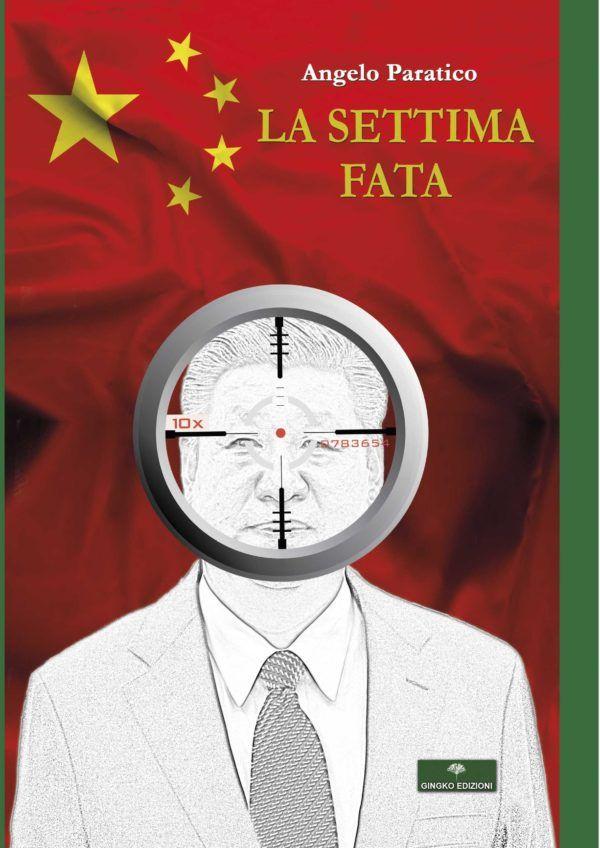 Un libro ambientato a Hong Kong nel 2020. Il protagonista è un italiano.