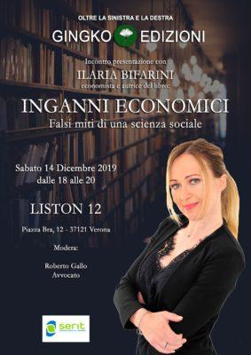 Ilaria Bifarini a Verona, Sabato 14 dicembre, ore 18, Liston12, P.za Bra.