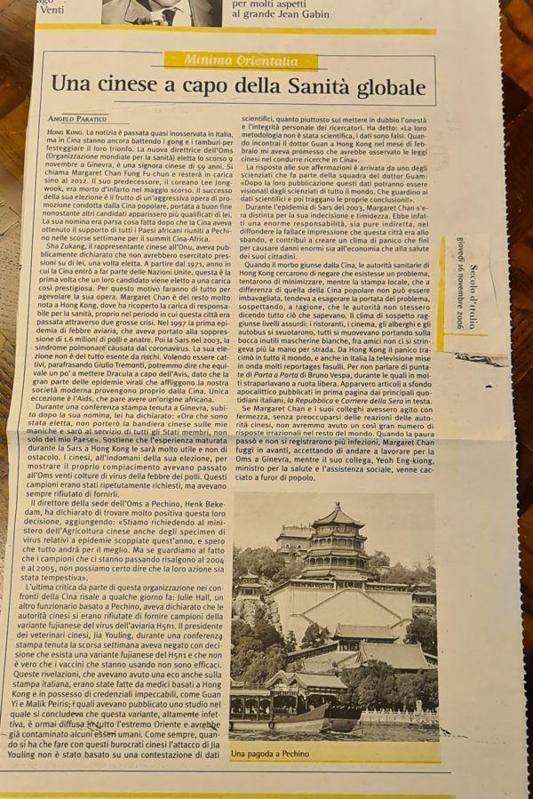 Un mio articolo del 16 novembre 2006 sul Secolo d'Italia